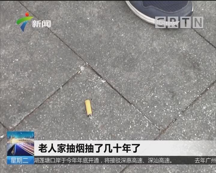 公园禁烟你支持吗?广州:公园成吸烟高发区
