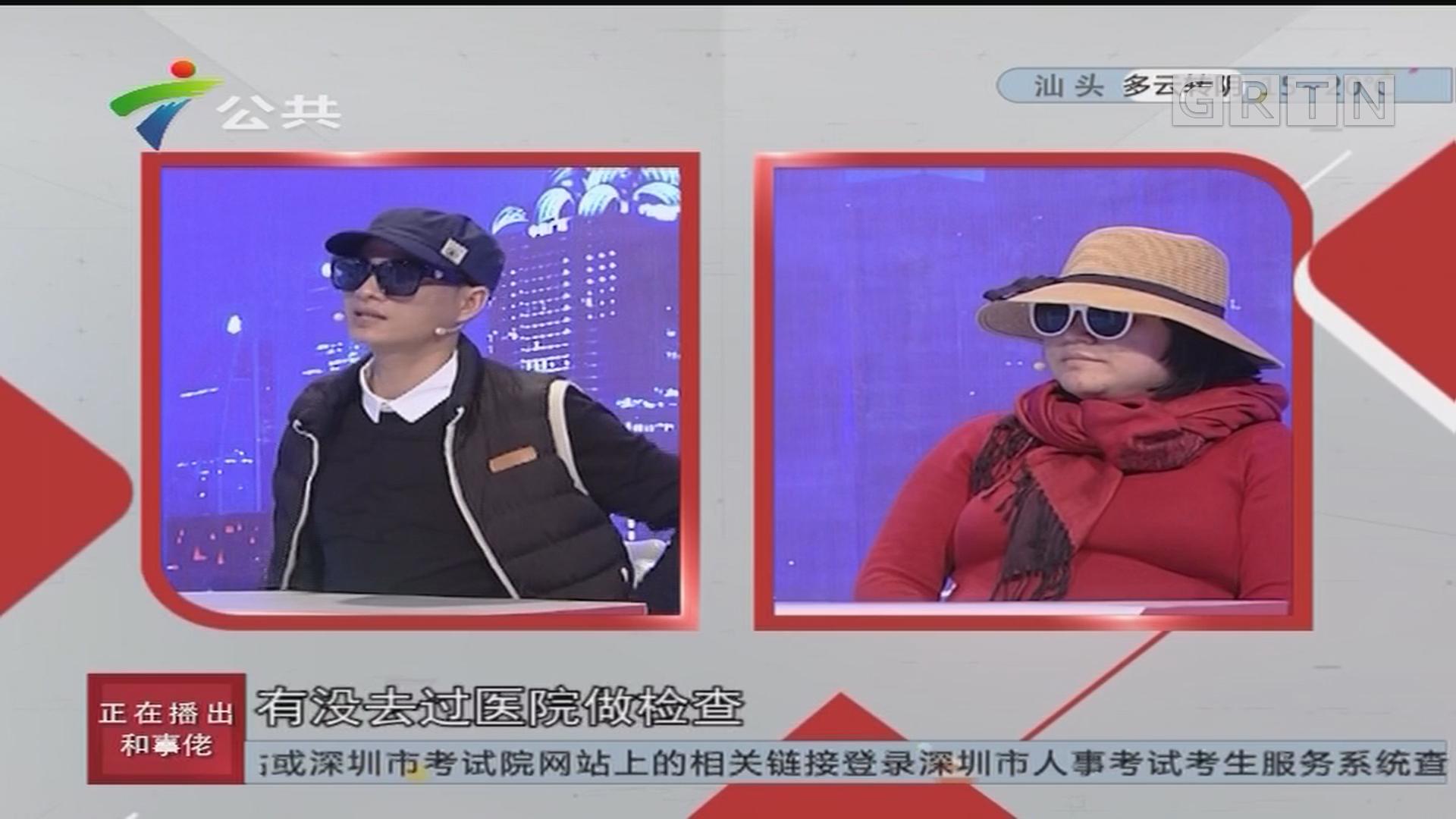 [2018-03-06]和事佬:婚姻的束缚我不要(上)