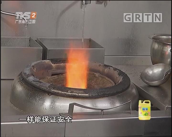 新式环保厨房