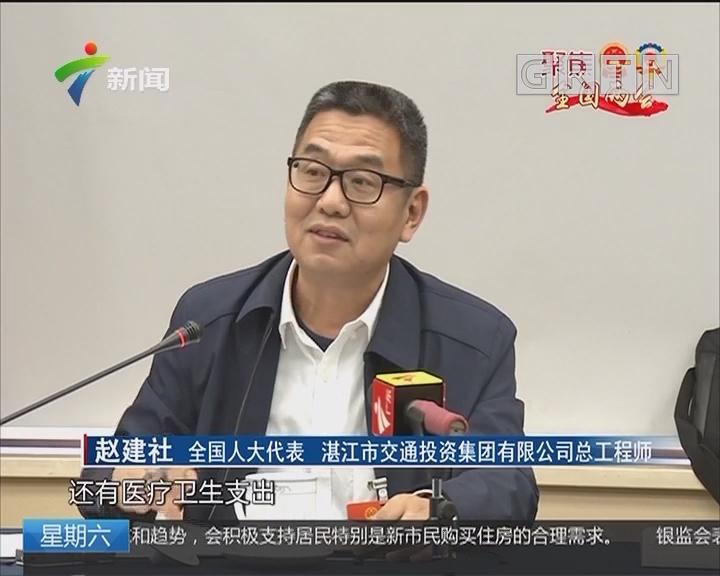 广东团分组会议:加大投入补齐民生短板