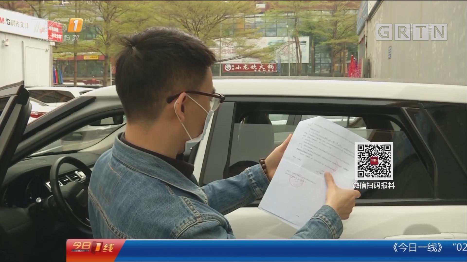 深圳:40万买来二手进口豪车 频繁出故障