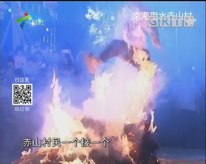 佛山:正月十六 张槎狮会激情上演