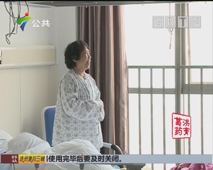 深圳:老人背部长出肉瘤 重量近10斤