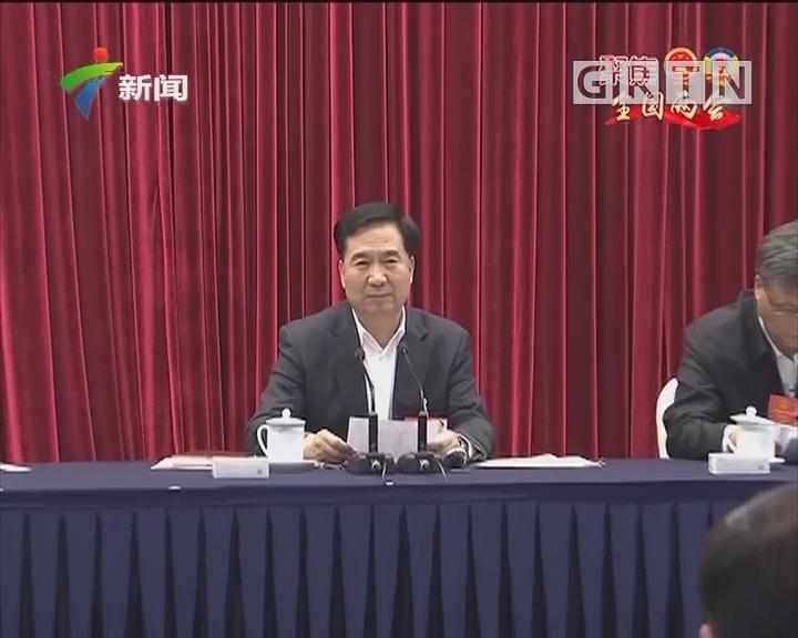 全国两会:广东代表团举行全体会议审议监察法草案 李希马兴瑞李玉妹等代表发言