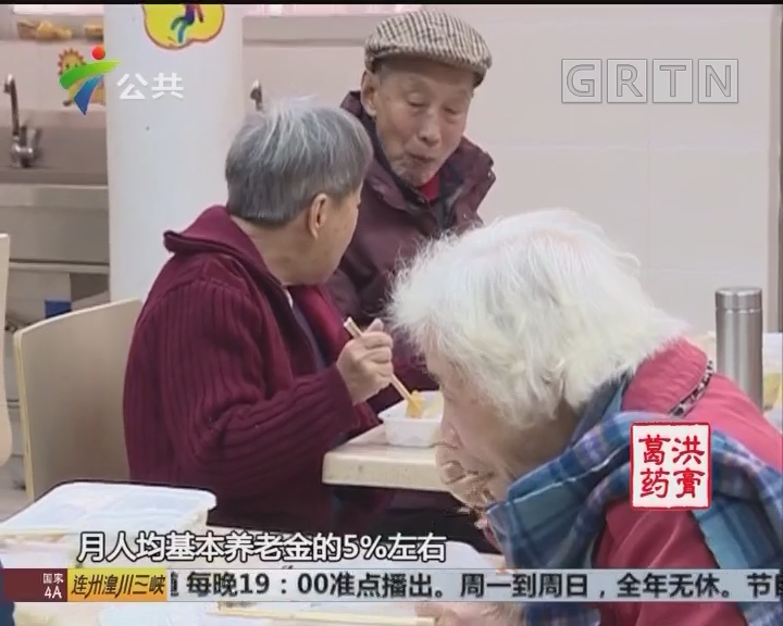 养老金上调 全国1.14亿人受益
