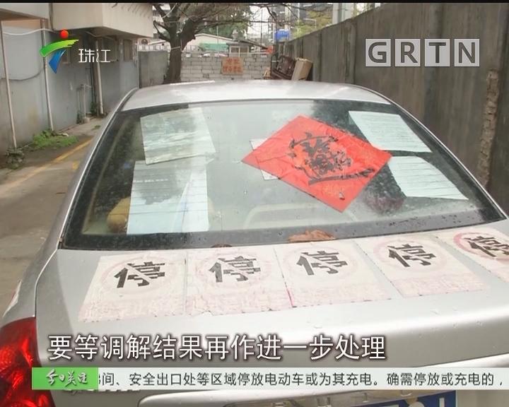 深圳:小车被贴近60张禁停符 物管车主各执一词