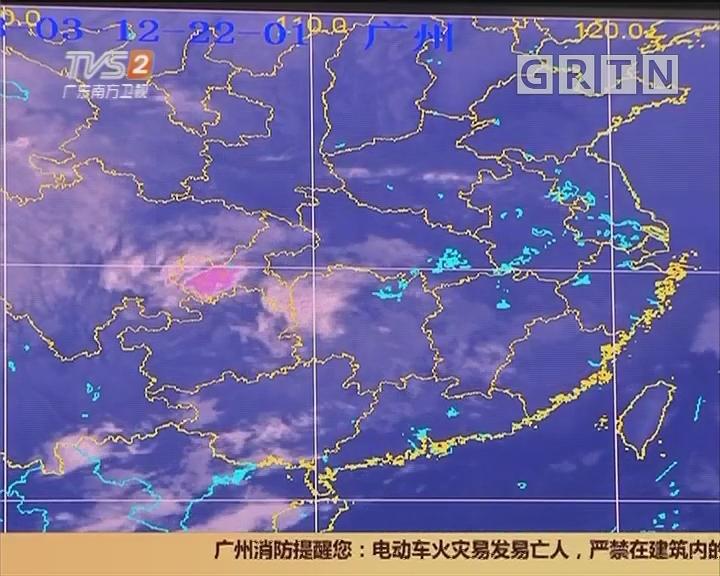 广东天气:明起三天将迎雷雨天气 部分地区有冰雹