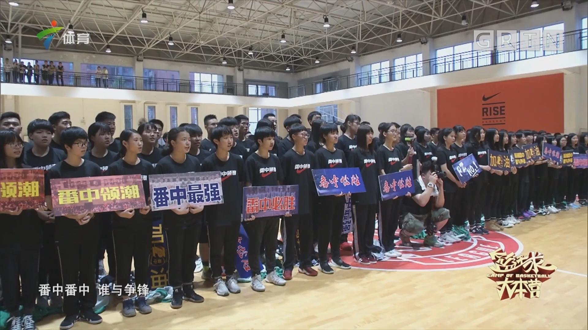 热血篮球 青春无限