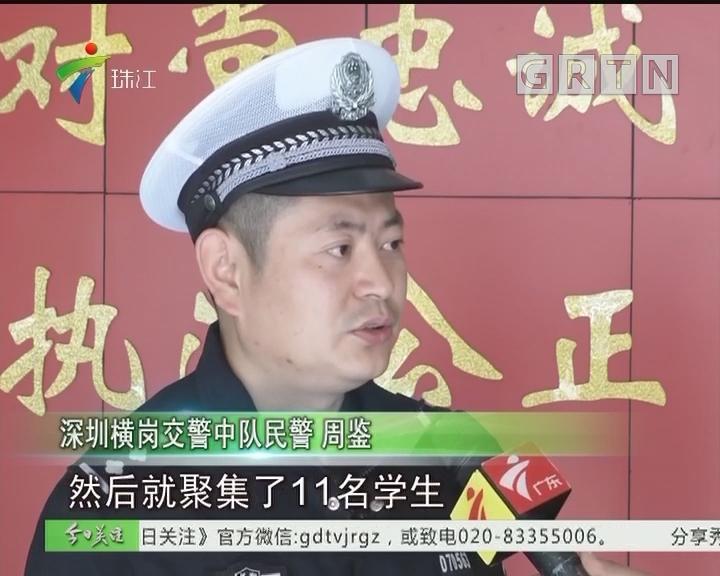 """深圳:父亲开车孩子拉客 黑校巴被交警""""断正"""""""