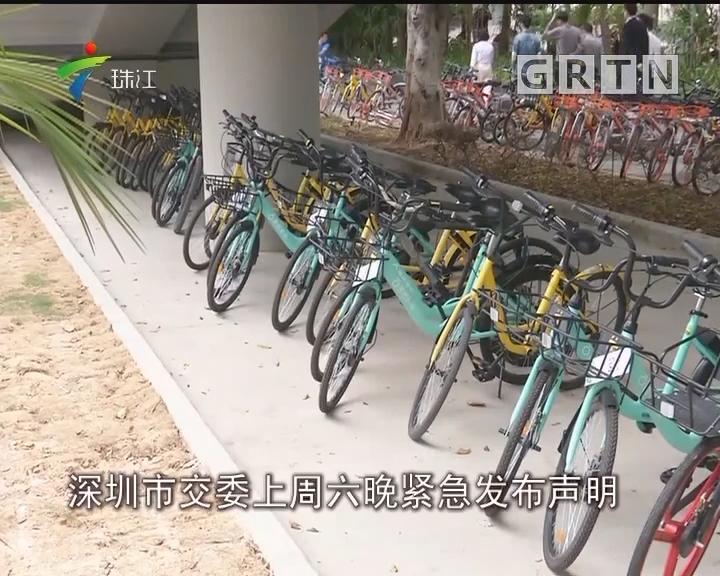 """深圳:滴滴连续两天违规""""顶风投放"""" 交委:处罚!"""