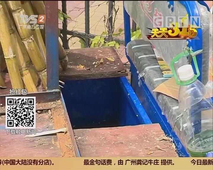 315系列报道 深圳:街头小贩售卖甘蔗汁 竟用污水勾兑