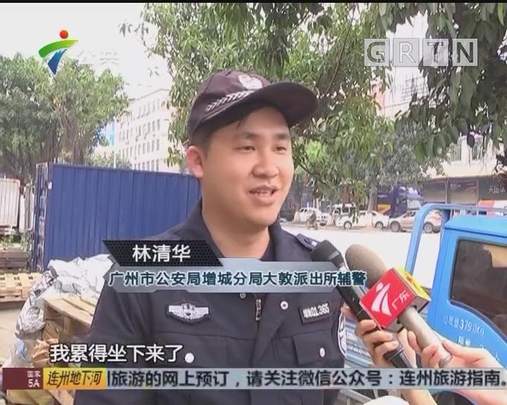 """增城:民警紧急施救 男子""""死而复生"""""""