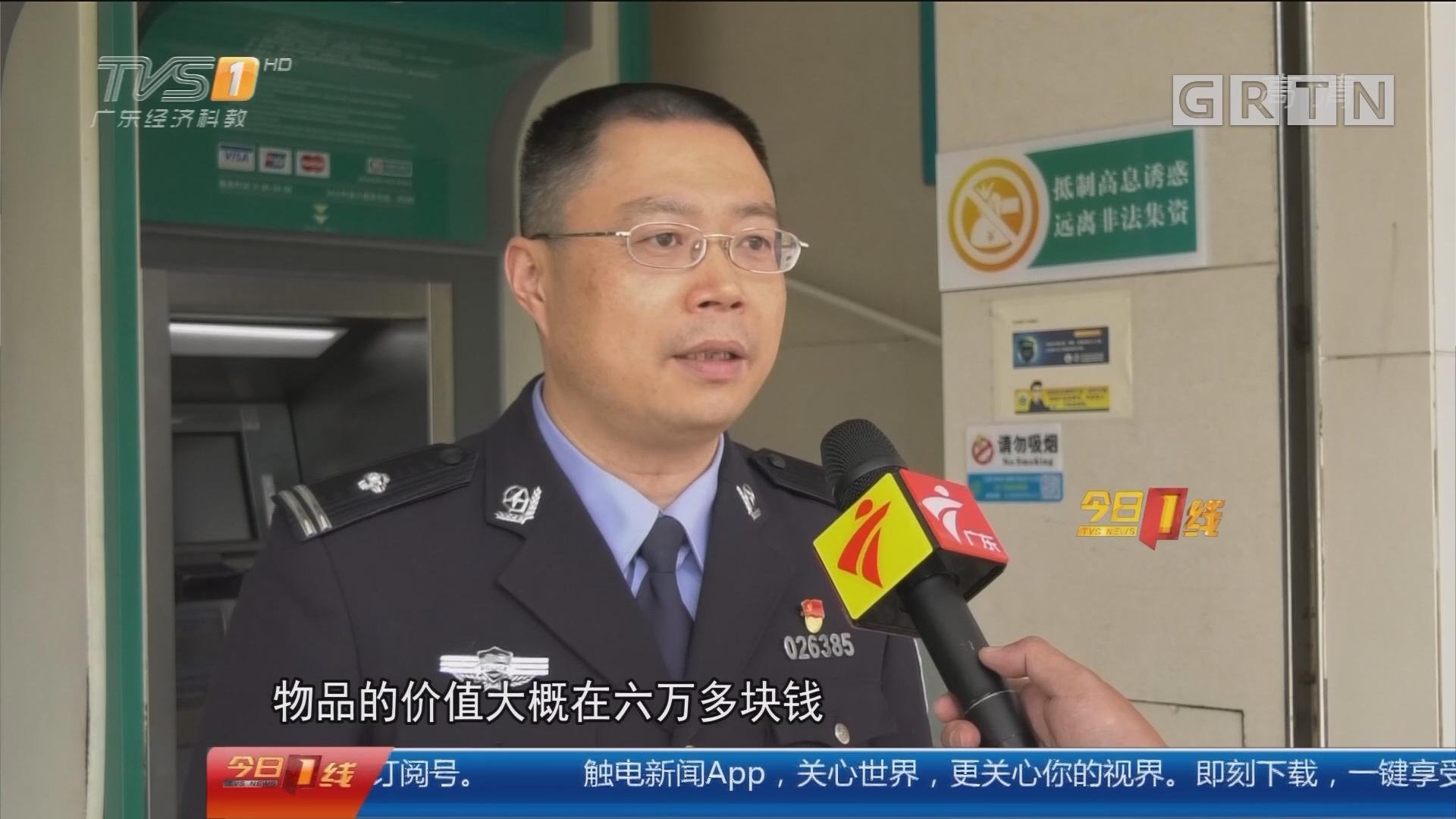 """广州:警匪追逐战 众街坊""""出脚""""相助"""
