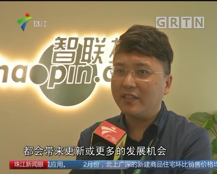 广州:超六成白领不到三年跳槽一次