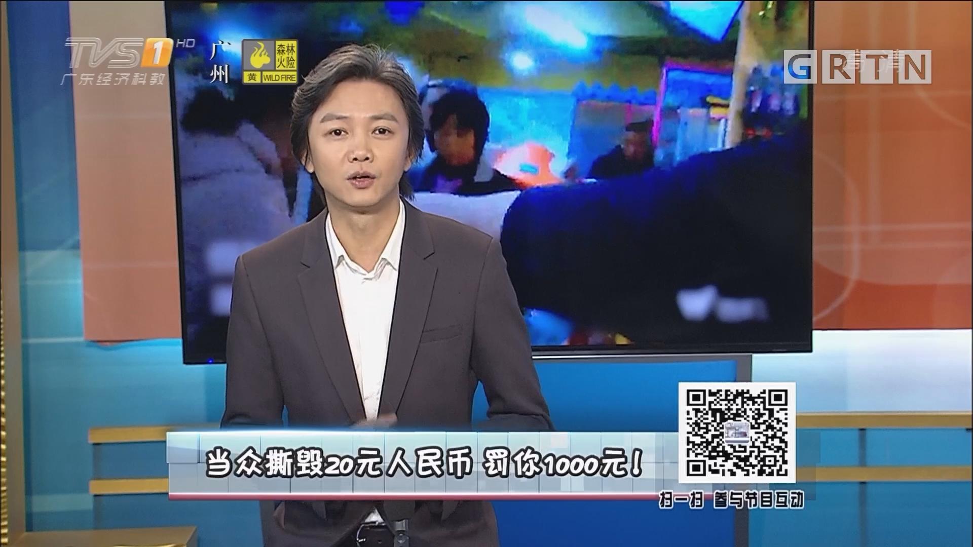 """[HD][2018-03-26]看天下:""""猴急""""!为抢美食 环尾狐猴跳上游客肩头"""