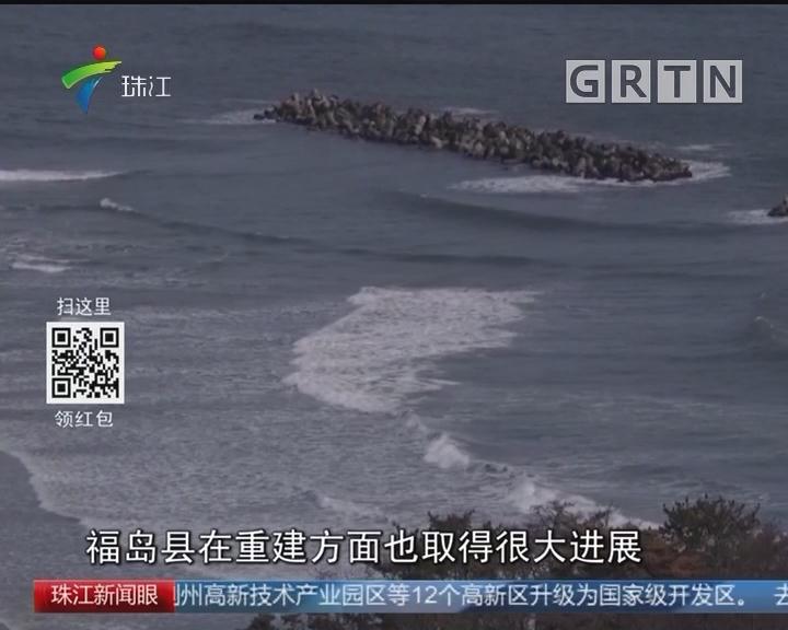 东日本大地震7周年 福岛避难人数仍有5万