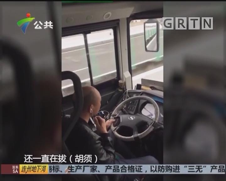 乘客投诉:司机开车过程中 吃东西玩手机还拔须