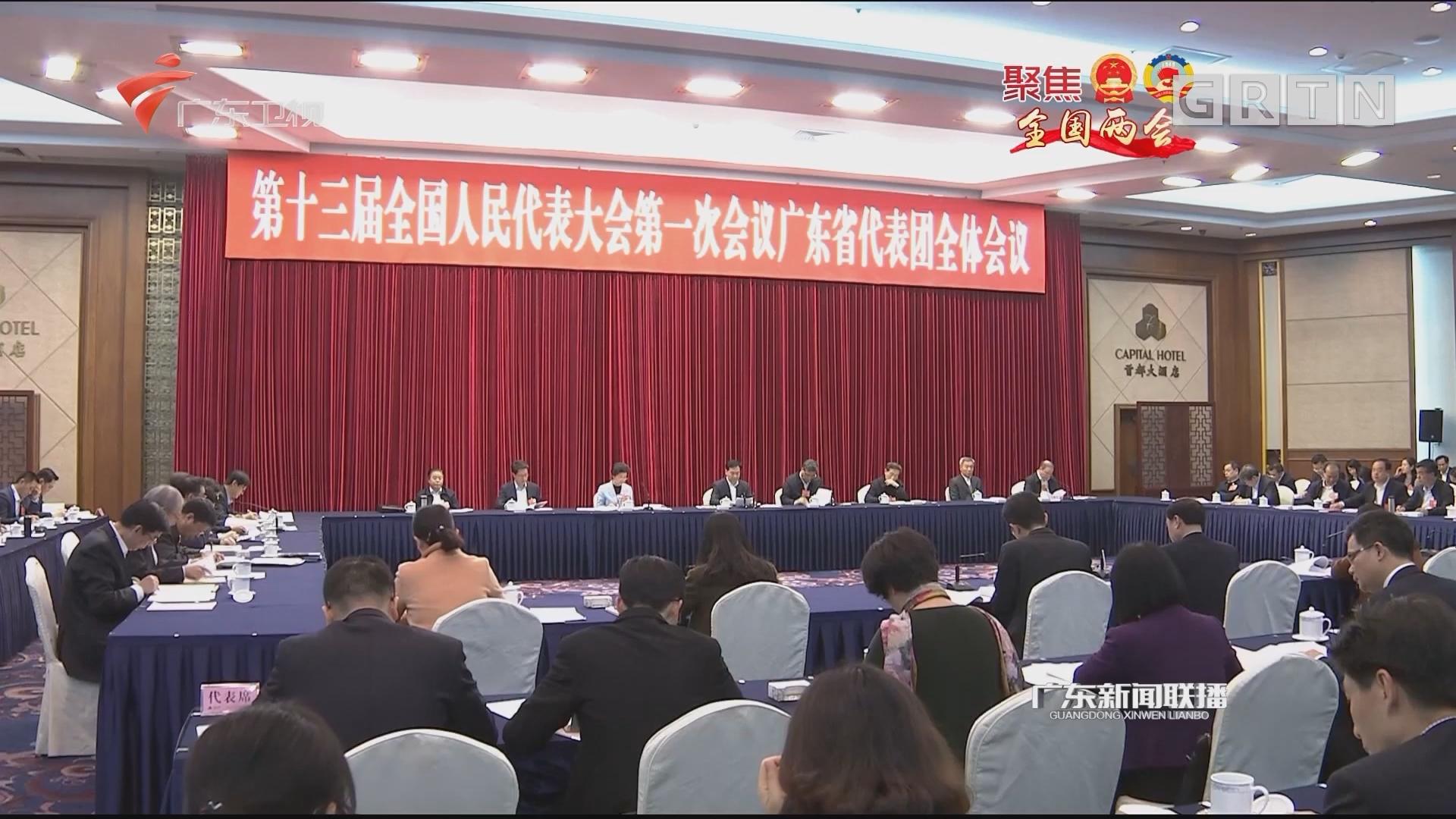 人大代表:不断提高党和国家的监督效能