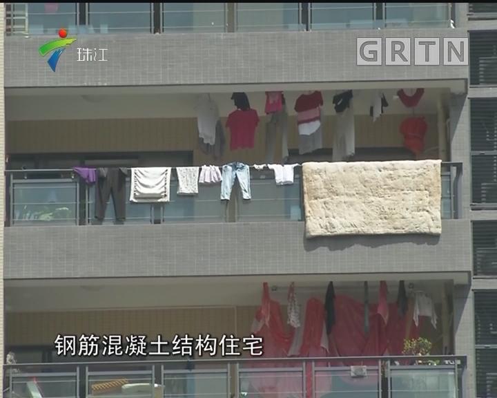 """广州:银行竟可""""存房""""?"""