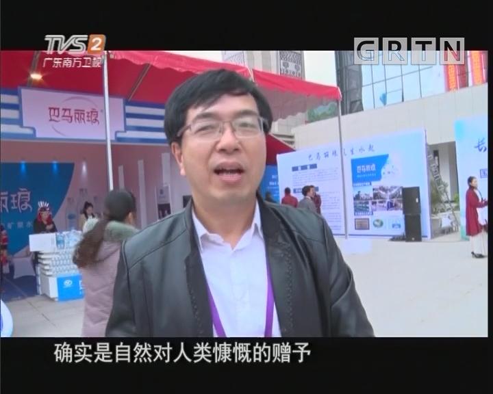 [2018-03-25]潮流假期:丽人带你游腾冲 2