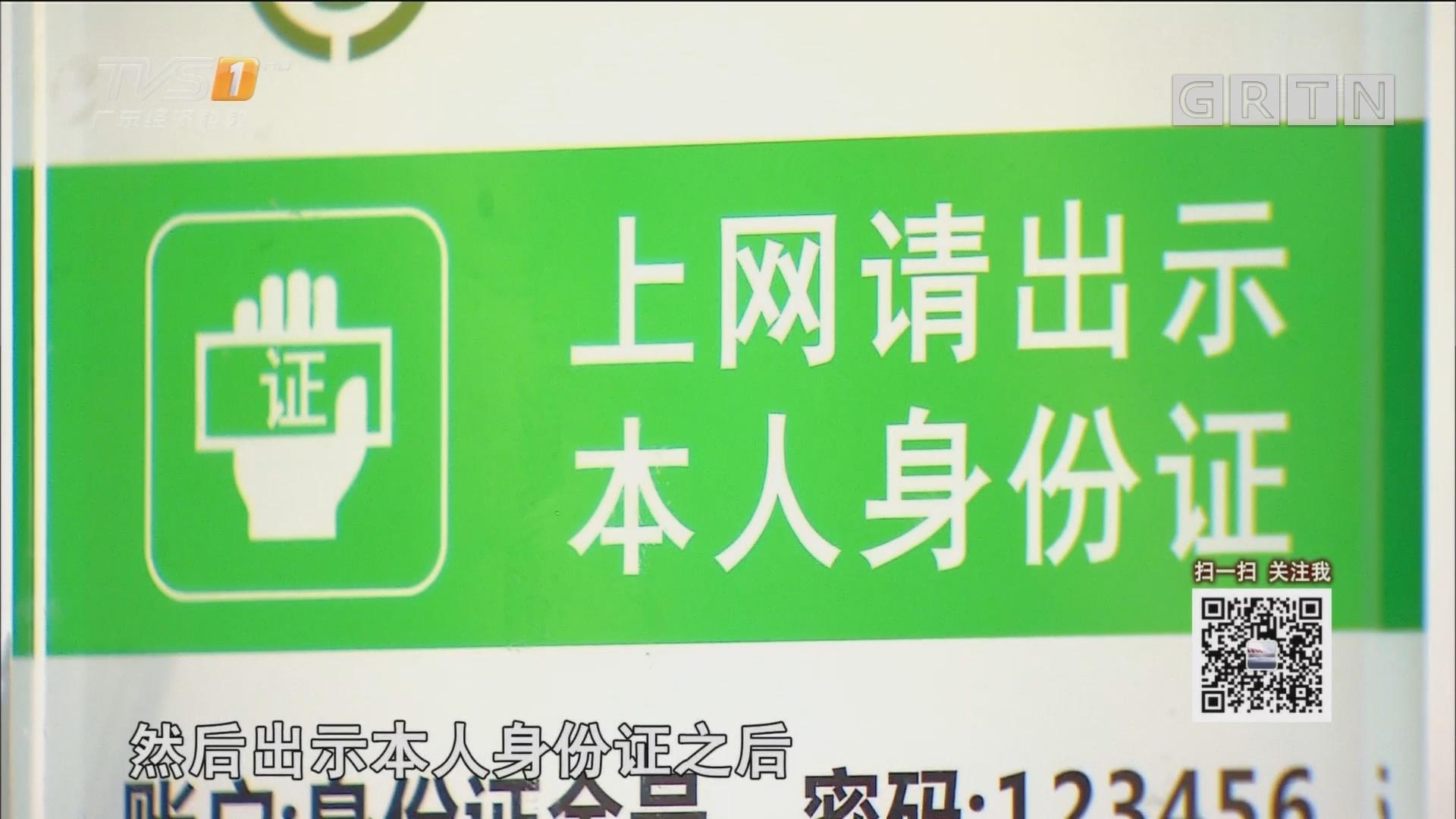广东:网吧拟设人脸识别系统 杜绝未成年人沉迷网游