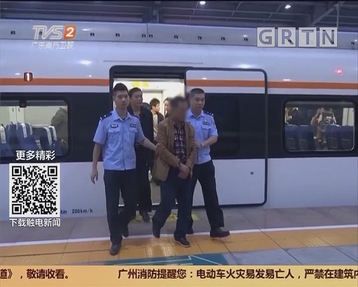 警方侦查盗窃案:列车上秒偷手机 盗贼人赃并获