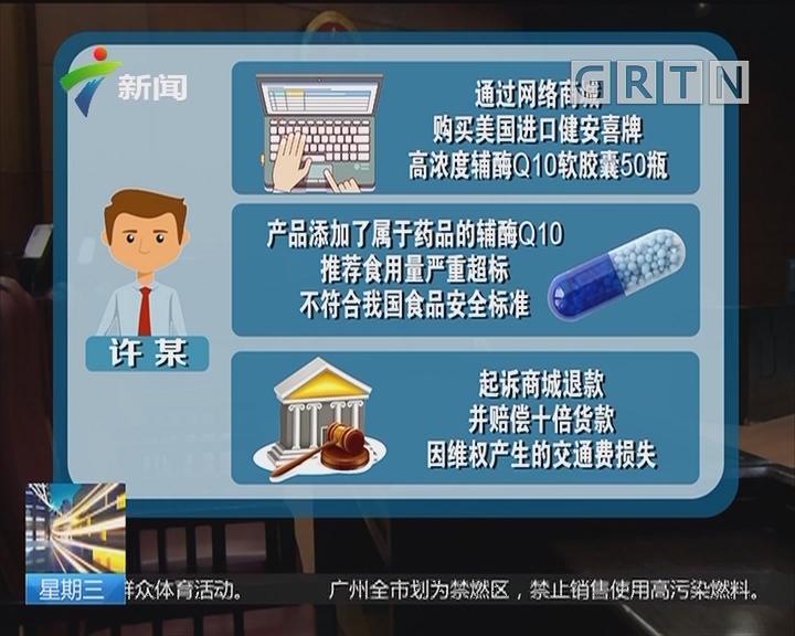 3.15消防维权:跨境购物案 占消费案三成以上