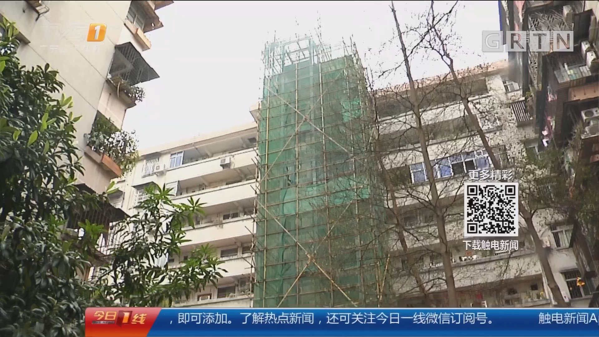 广州天河:旧楼加装电梯每梯补助10万元