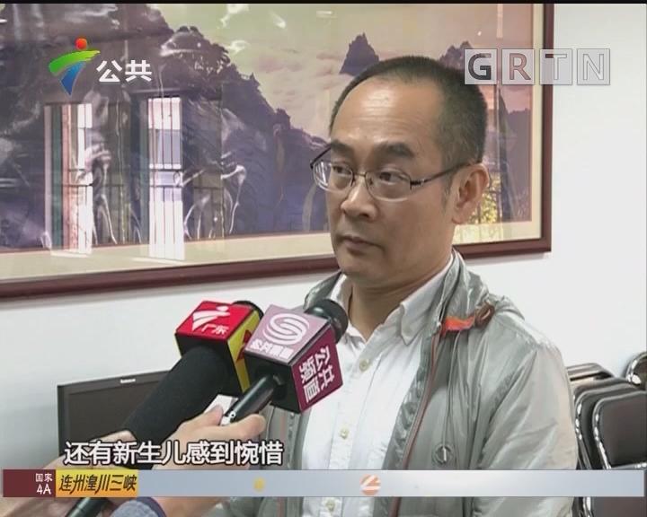 """深圳:女子携子女""""赖""""在医院近两月 拒绝求助"""