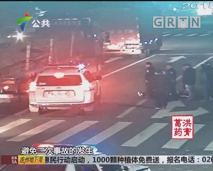 惠州:追逃组偶遇交通事故 沿路追踪截获肇事车