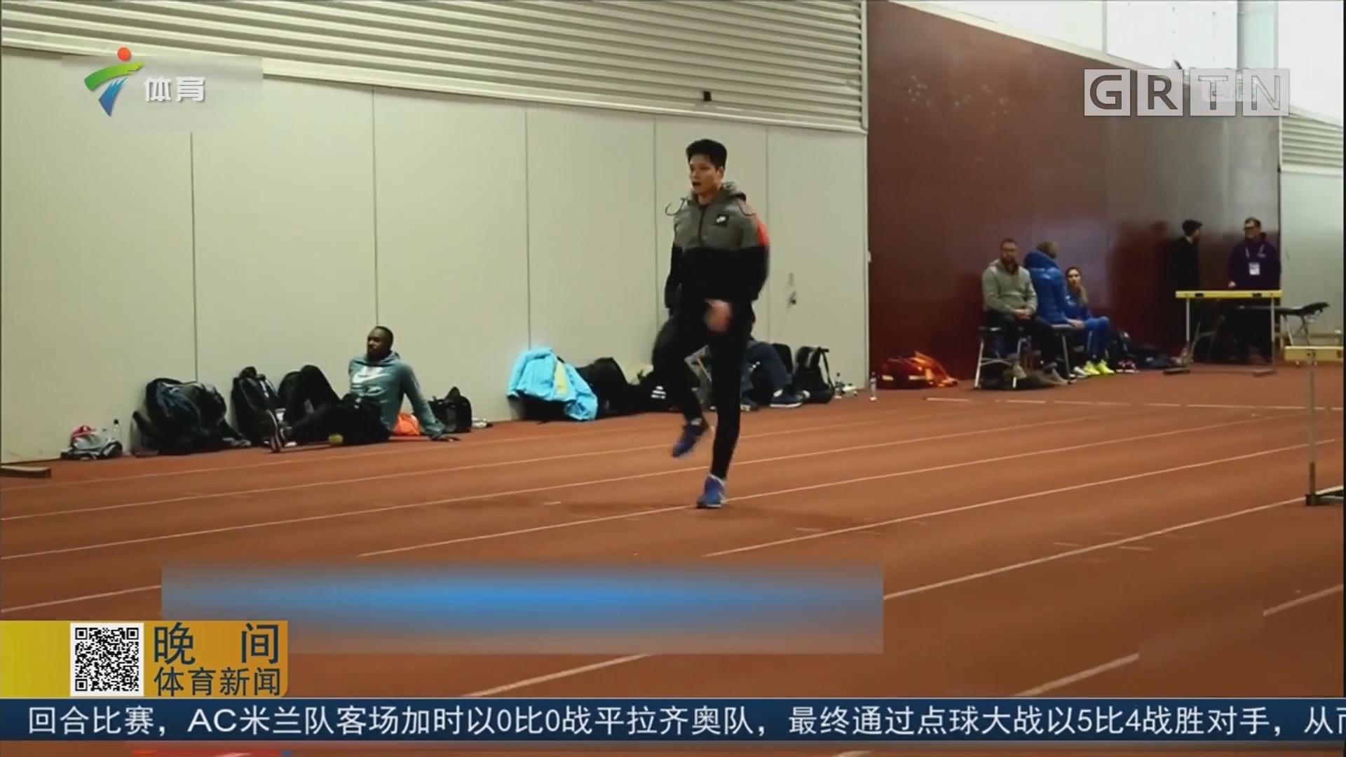 苏炳添领衔中国队 出战世界室内田径锦标赛