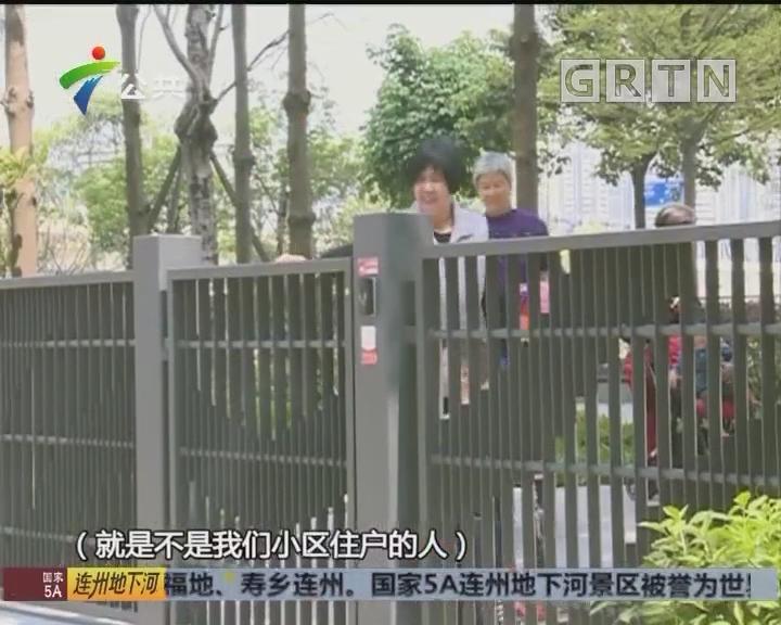 市民投诉:公家江景路被围蔽 非住户不能走