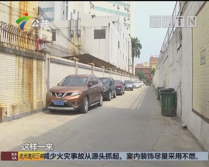 肇庆:多辆小车停放小巷 一夜间车胎全被扎