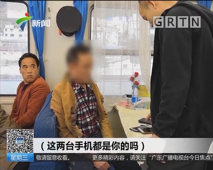 警方侦破盗窃案 佛山:列车上秒偷手机 盗贼人赃并获