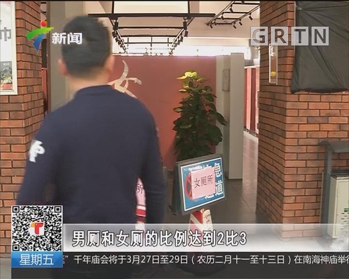 广东:12对服务区升级洗手间 提高男女厕位比例