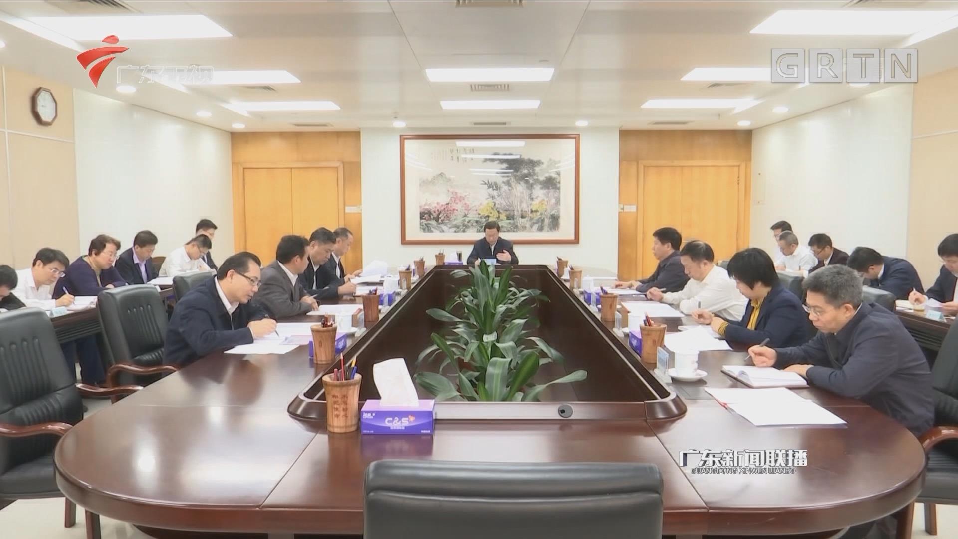 省委组织部传达学习党的十九届三中全会精神