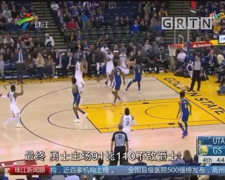 NBA:勇士惨负爵士遭双杀