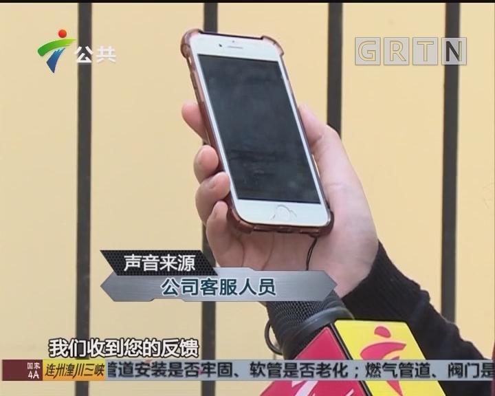 广州:陌生人邀请刷单 两小时损失四万元