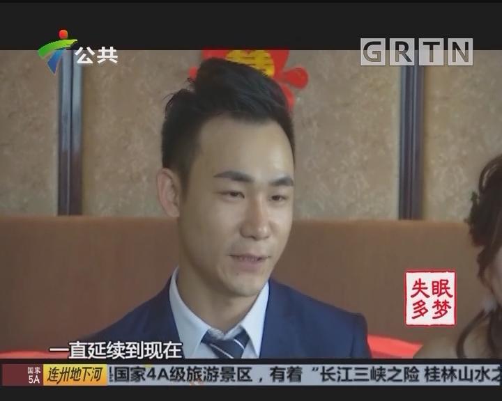 中山:小伙划龙舟接新娘 热闹喜庆有创意