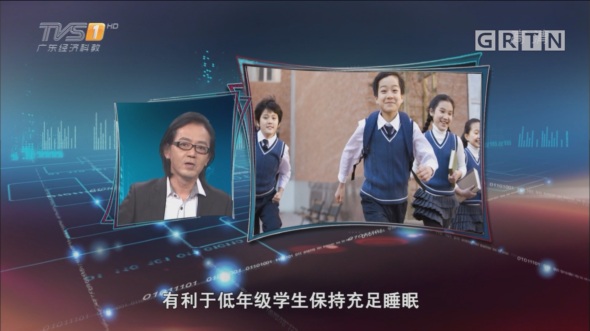 "[HD][2018-03-01]马后炮:不能让""推迟上学""的改革善意被消解"