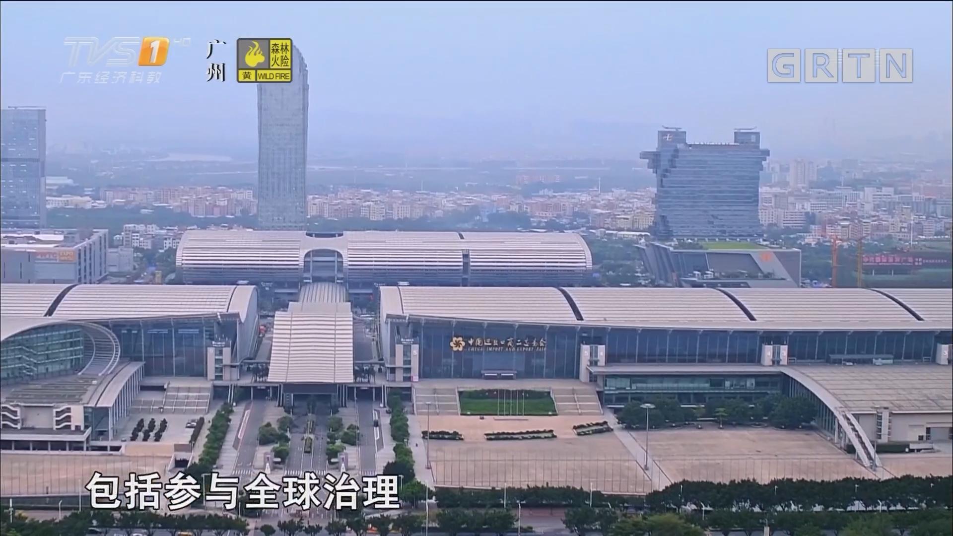 两会代表进智库 建言中国新征程