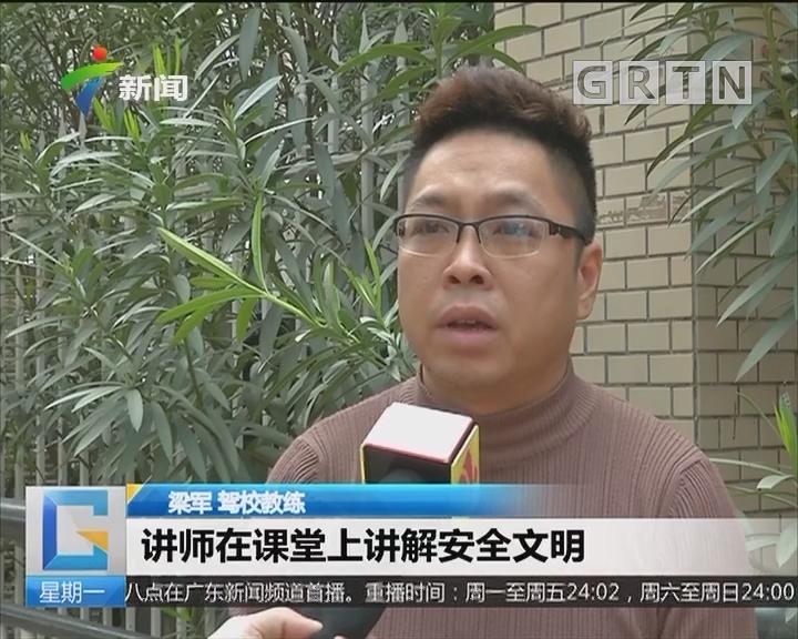"""驾考改革? 网传""""4月1日起驾考有大变化""""?"""