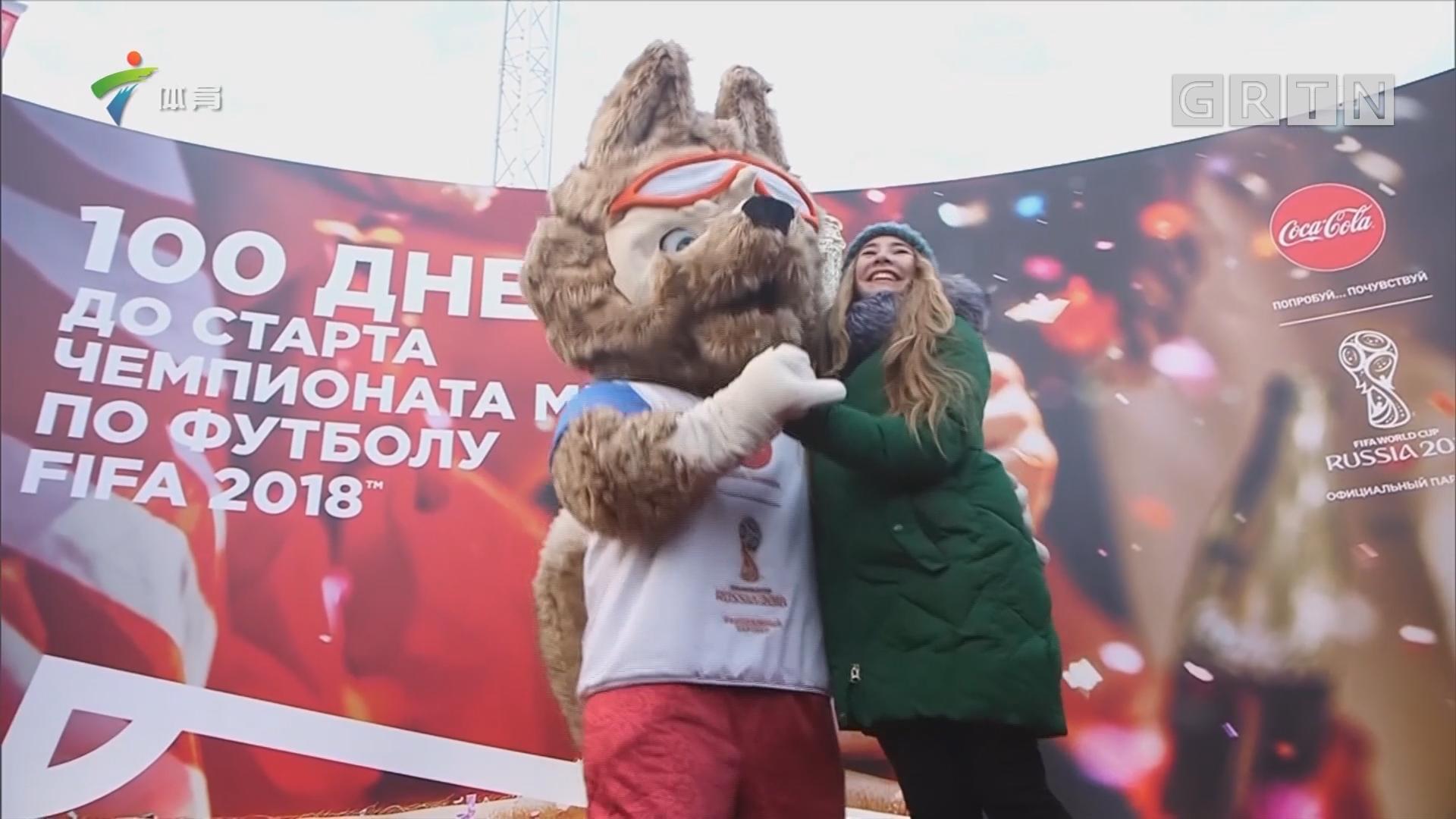 俄罗斯球迷喜迎世界杯倒计时100天