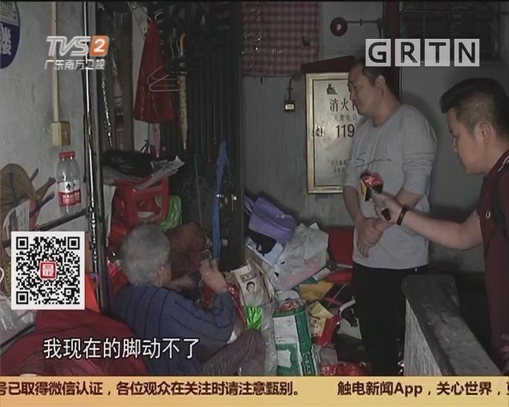 帮助捡废品成瘾的婆婆:居委会苦劝清理废品 仍遭婆婆拒绝