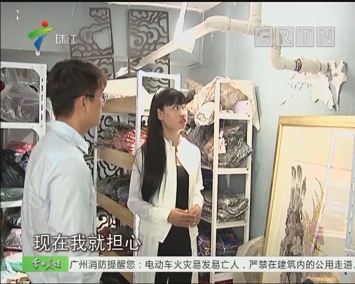 """广州:商铺消防管道突然""""爆破"""" 吓坏店主"""