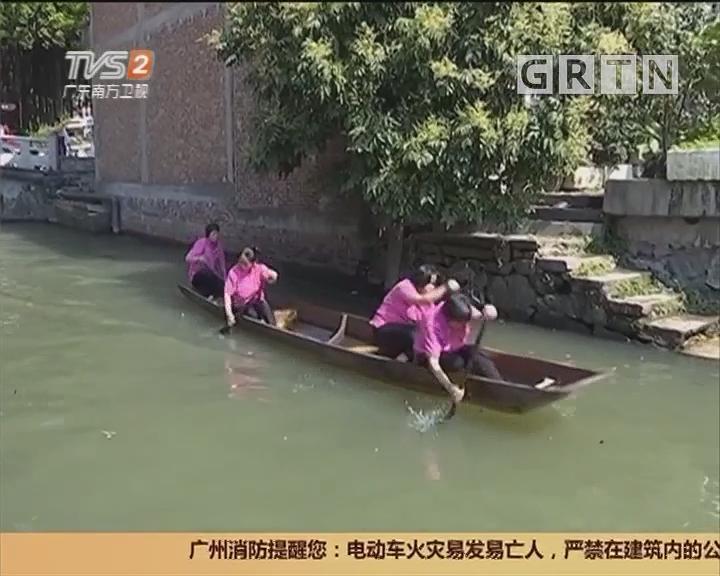 佛山南庄湖涌村:四人凤艇赛热烈开扒 巾帼不让须眉