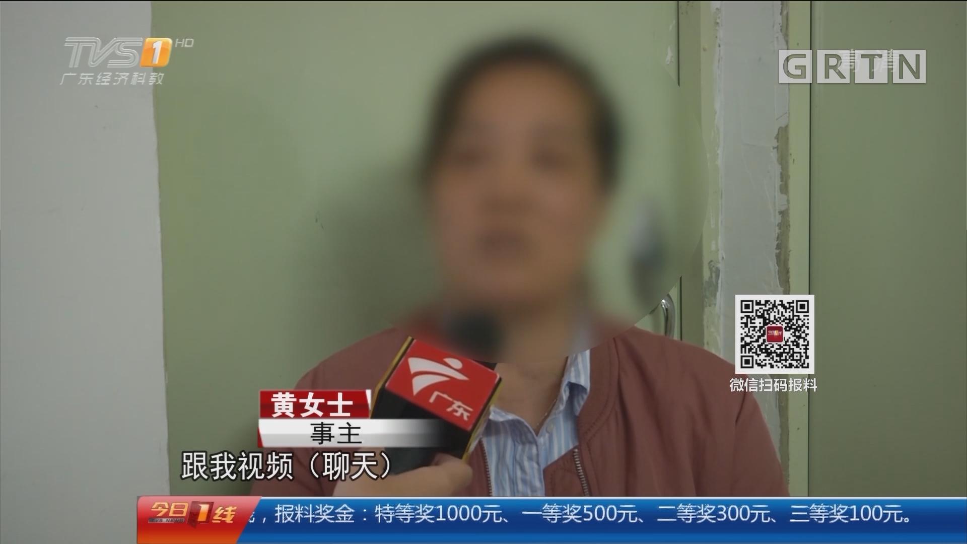 """深圳:""""赴美淘金""""梦碎 月嫂厨师被骗数万"""