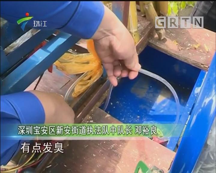 深圳:榨汁机内有乾坤 甘蔗汁竟用污水勾兑