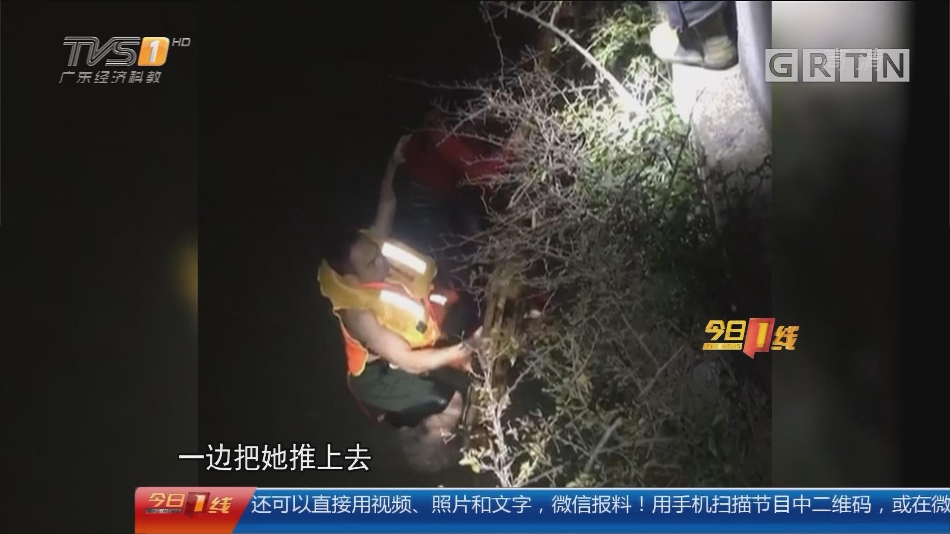 东莞:夫妻捡手机陷身河中 消防深夜救援