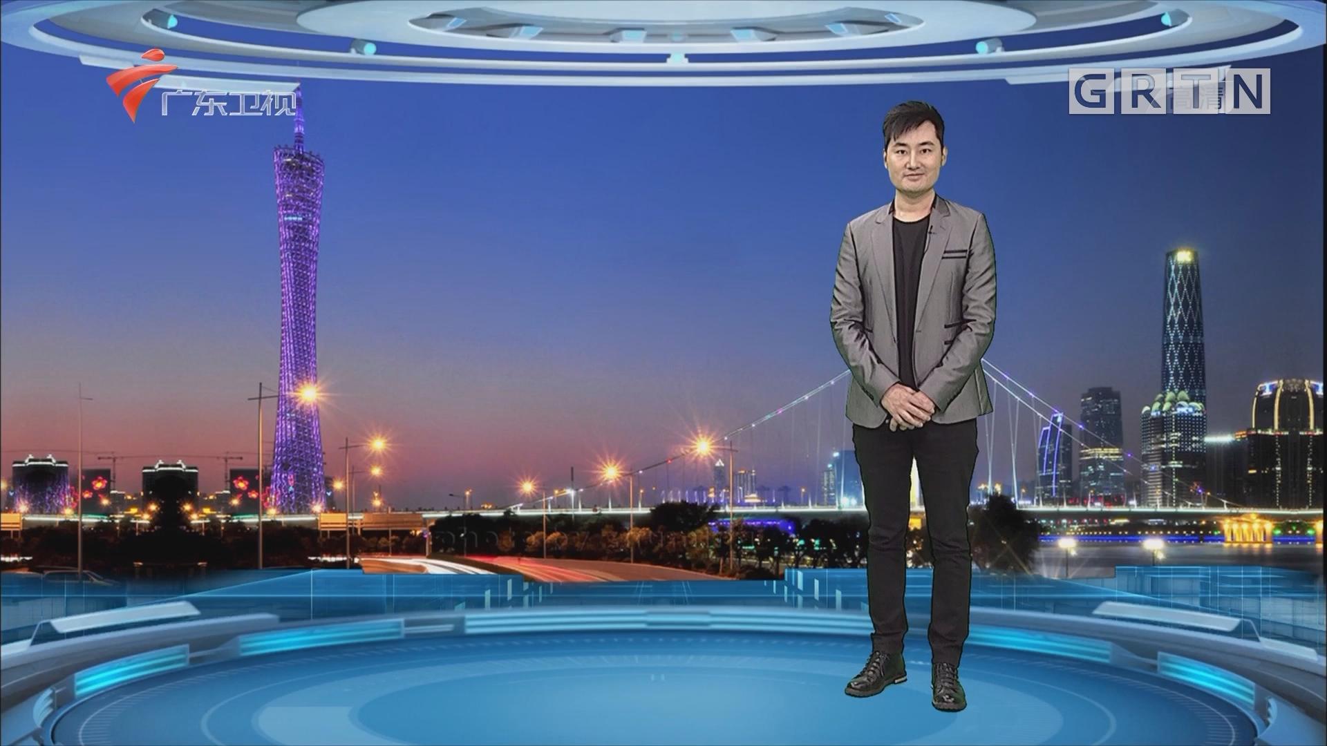 [HD][2018-03-09]广东天气预报